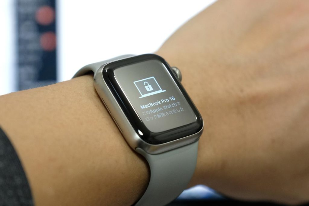 Apple WatchをMacをロック解除できる
