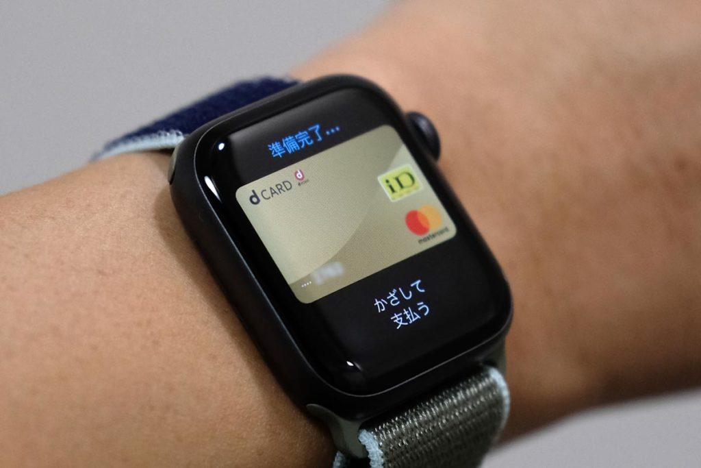 Apple Payの決済をApple Watchで