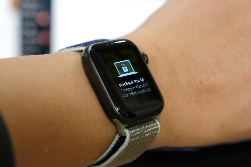 Apple WatchでMacをロック解除する