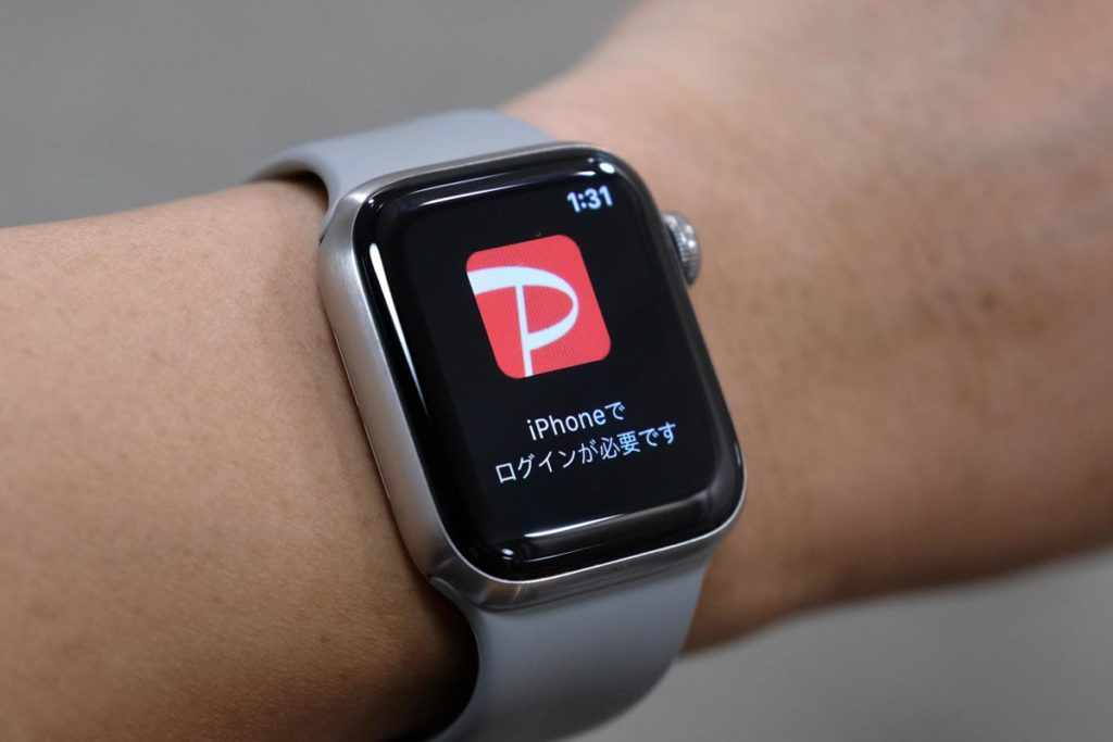 Apple WatchでPayPayを使う