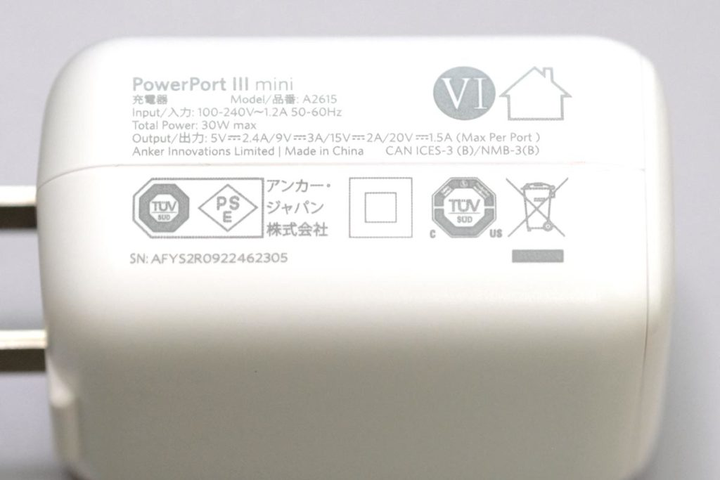 Anker PowerPort III mini 定格出力