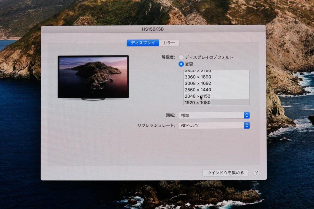 4Kモバイルモニターの擬似解像度(Mac)