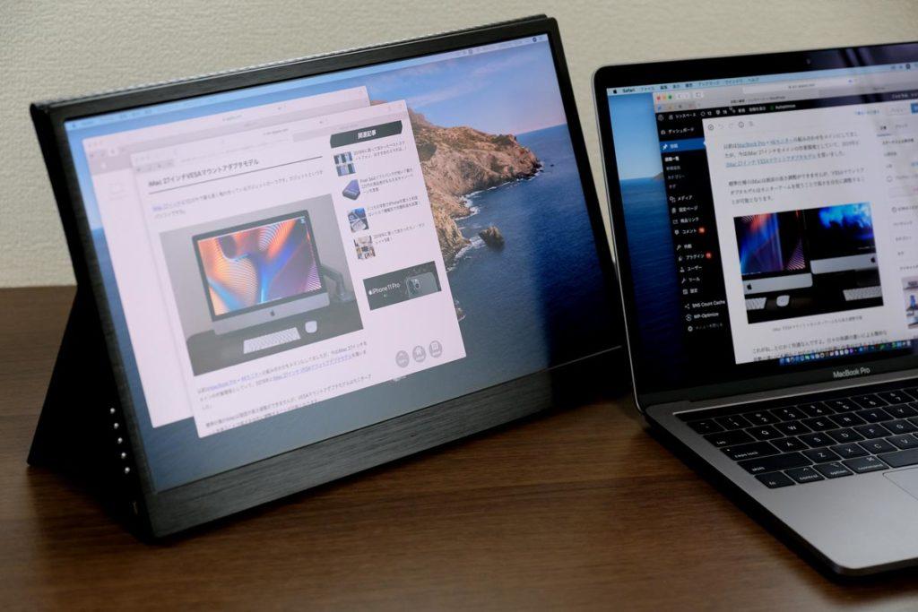 MacBook Pro 13インチ + cocopar zg-156-4K