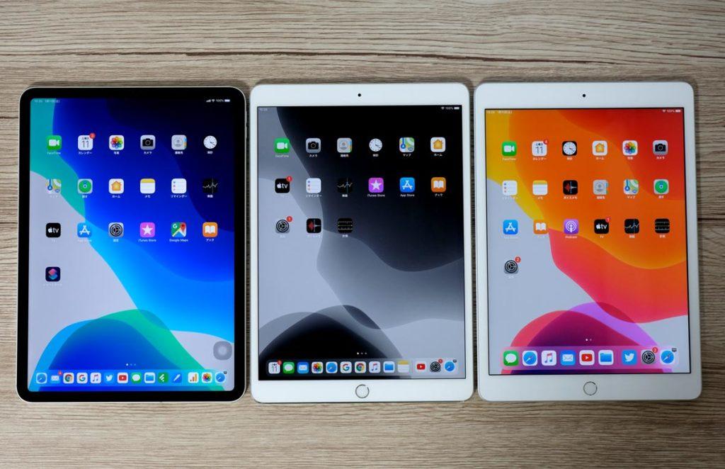 iPad Pro 11・10.5・iPad 10.2インチの画面サイズ比較