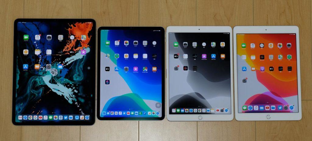 iPad Pro 12.9・11・10.5とiPad(第7世代)本体サイズの違い