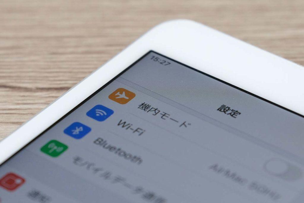 iPad Pro 10.5 液晶と保護パネルの隙間