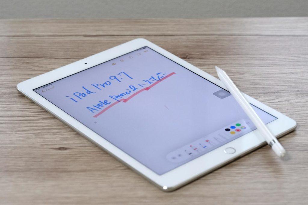 iPad Pro 9.7インチはApple Pencilに対応