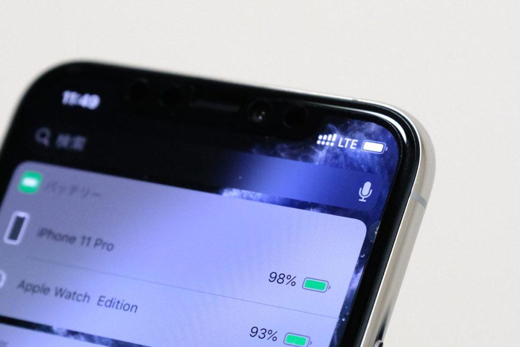iPhone 11 ProでeSIMデュアル回線
