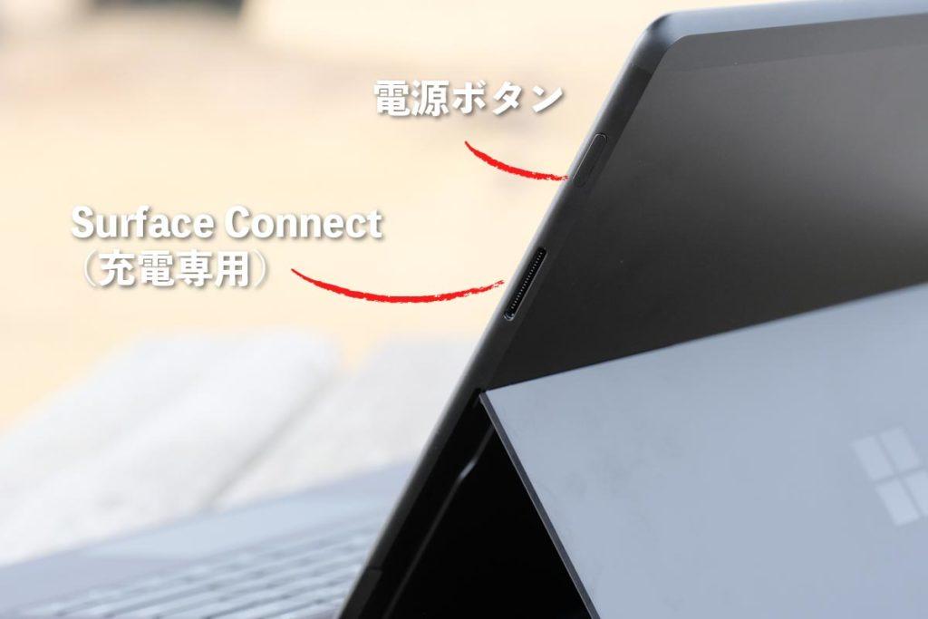 Surface Pro X 右サイドのボタンとポート
