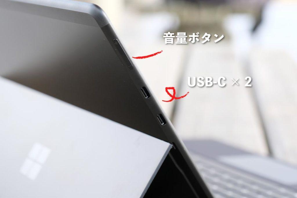 Surface Pro X 左サイドのボタンとポート