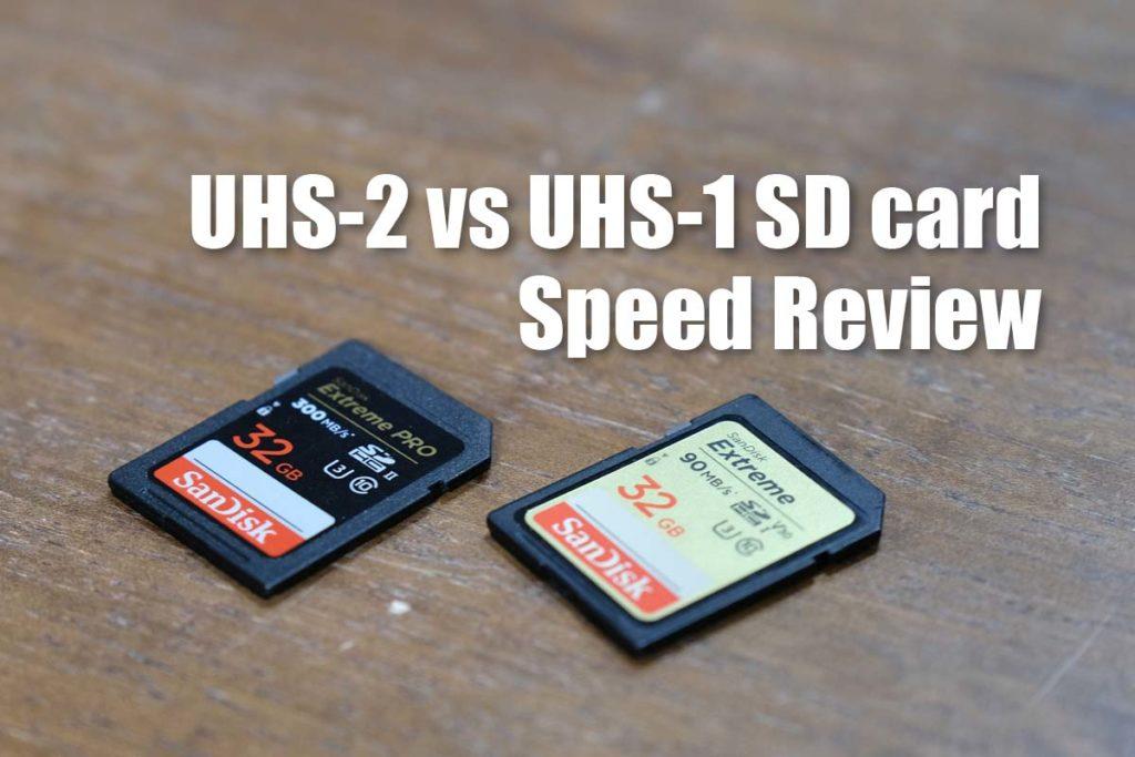 SDカード UHS-2 vs UHS-1 スピードテスト レビュー