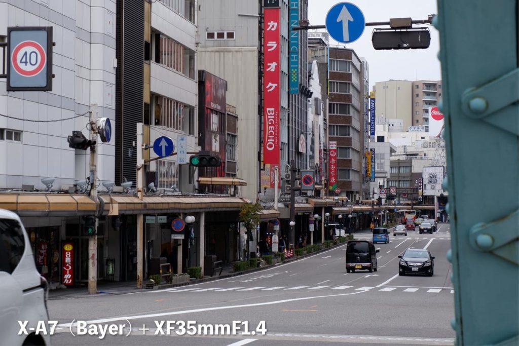 X-A7(ベイヤーセンサー)街中の風景