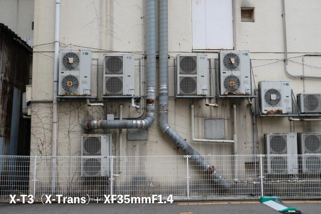 X-T3(X-Trans)壁と室外機