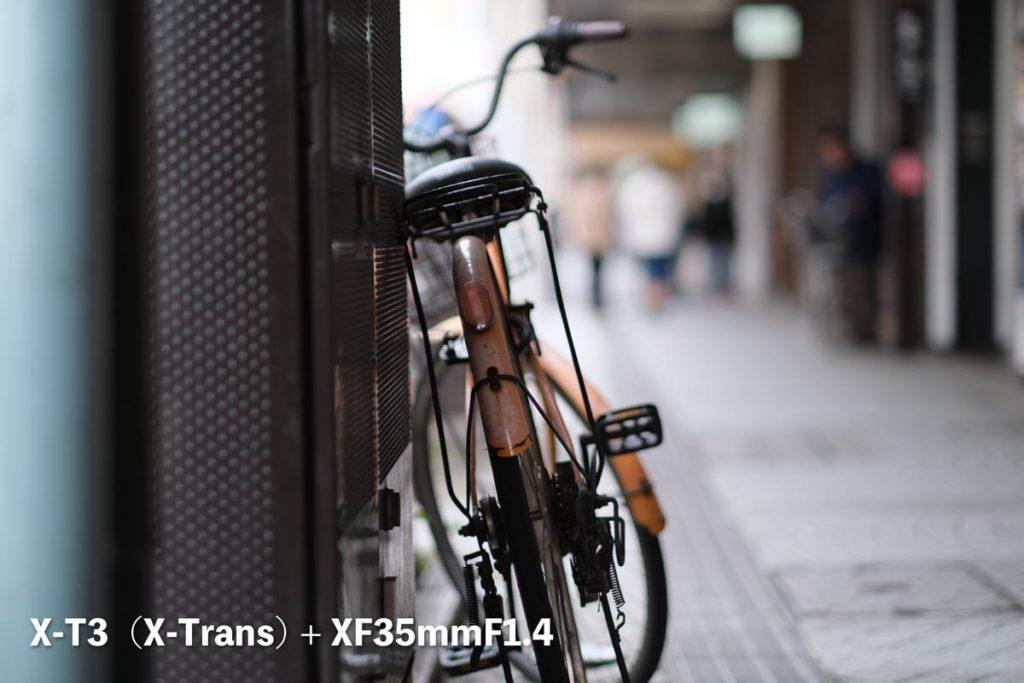 X-T3(X-Trans)自転車