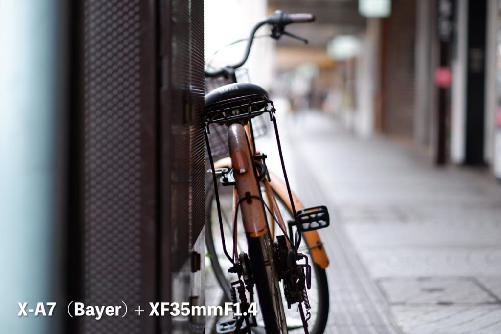 X-A7(ベイヤー)自転車