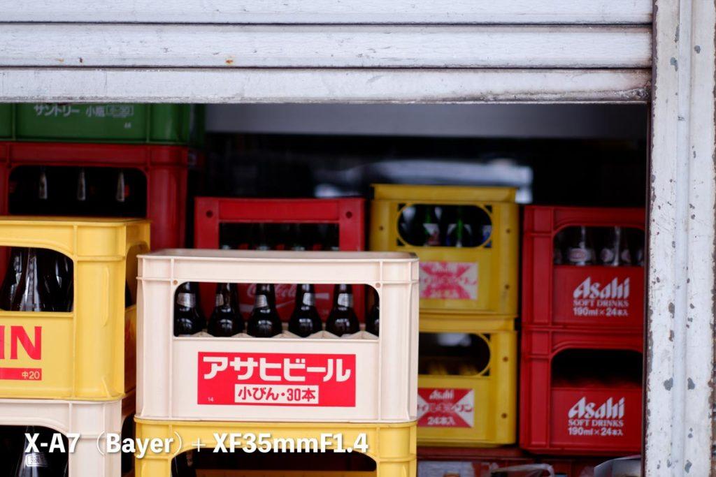 X-A7(ベイヤーセンサー)ビールのケース