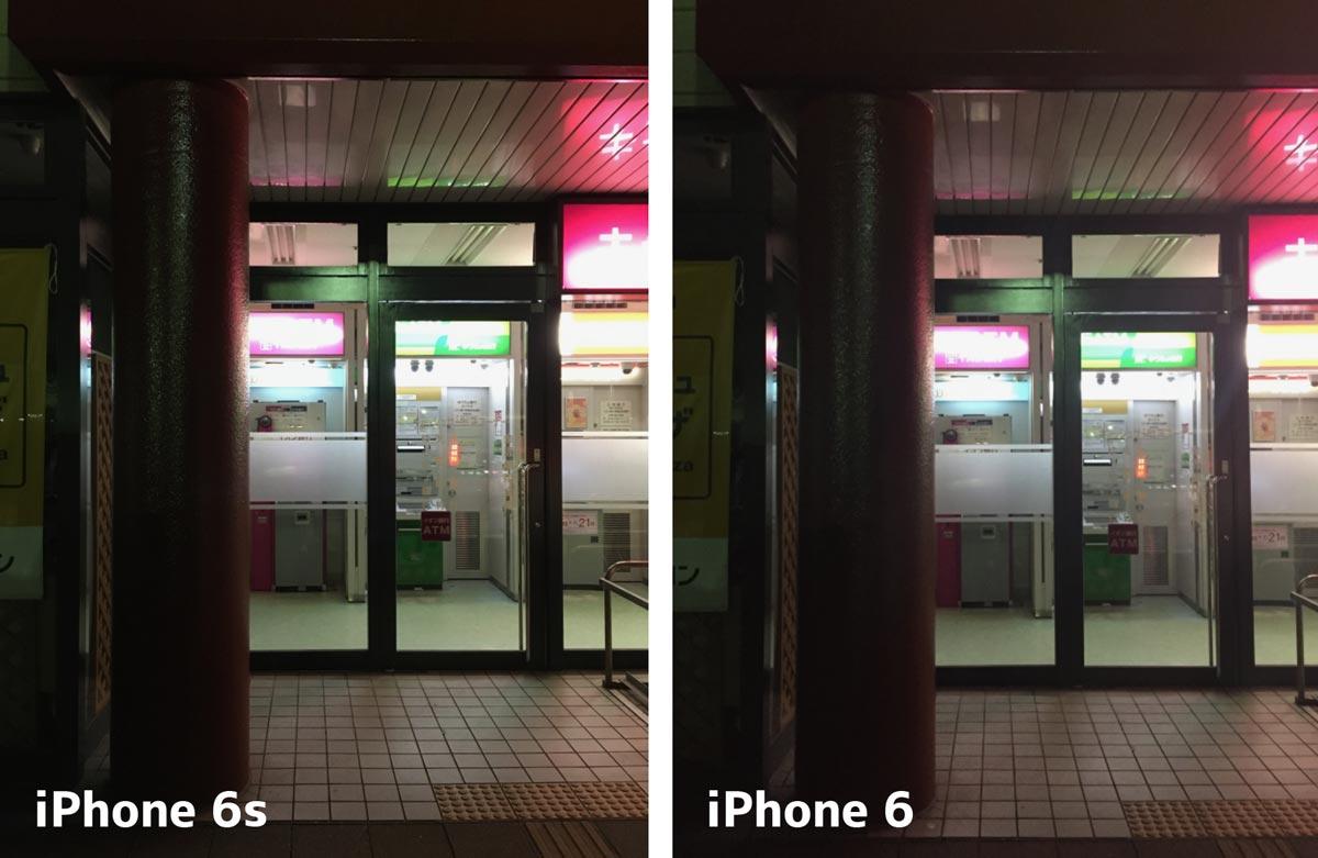 iPhone 6s・6 夜間撮影の比較