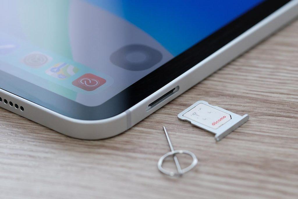 iPad Pro 11インチのSIMカードスロット