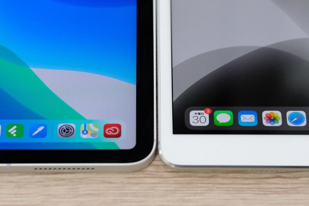 iPad Pro 11と10.5のベゼルの幅の違い