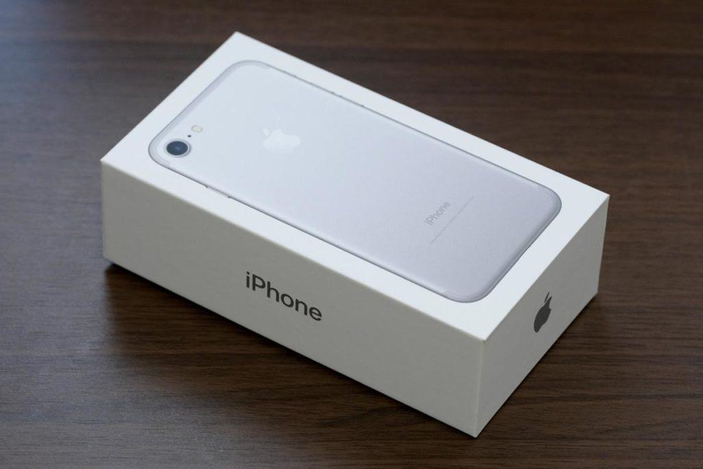 iPhone 7 パッケージデザイン