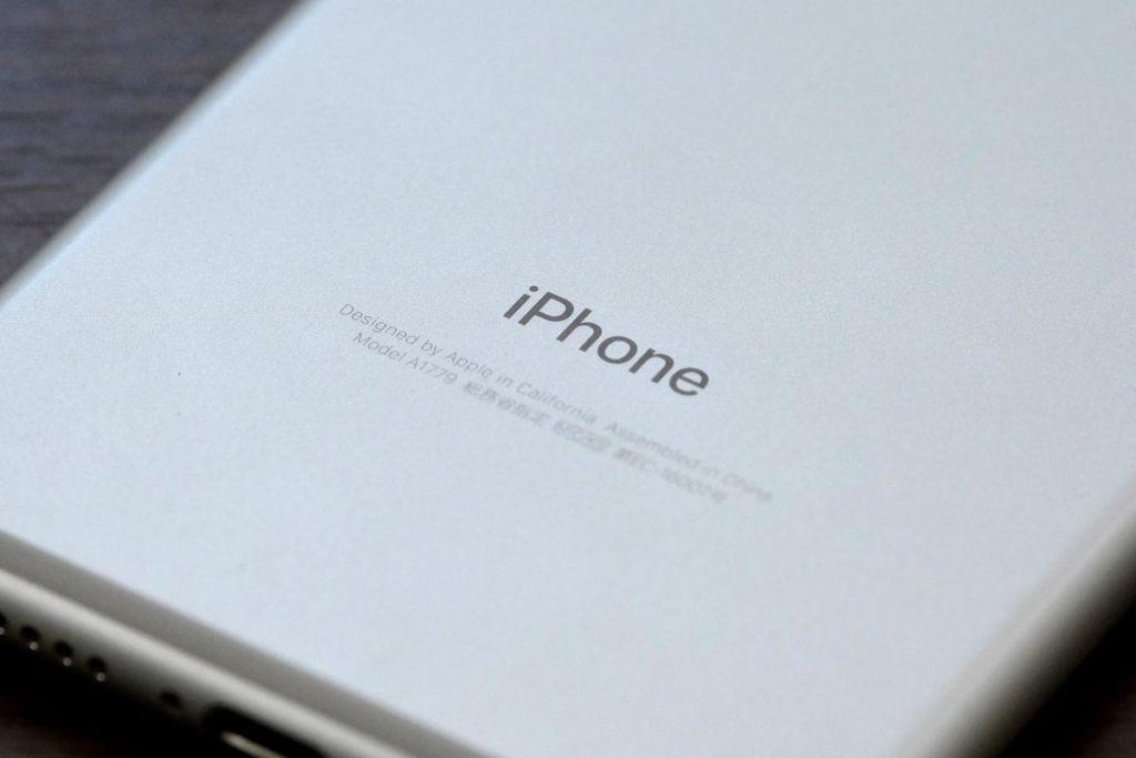 iPhone 7は総務省指定の表記がある
