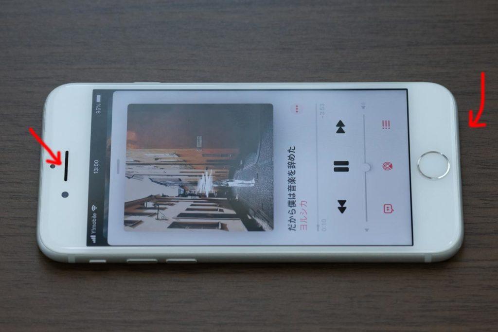 iPhone 7はステレオ再生に対応
