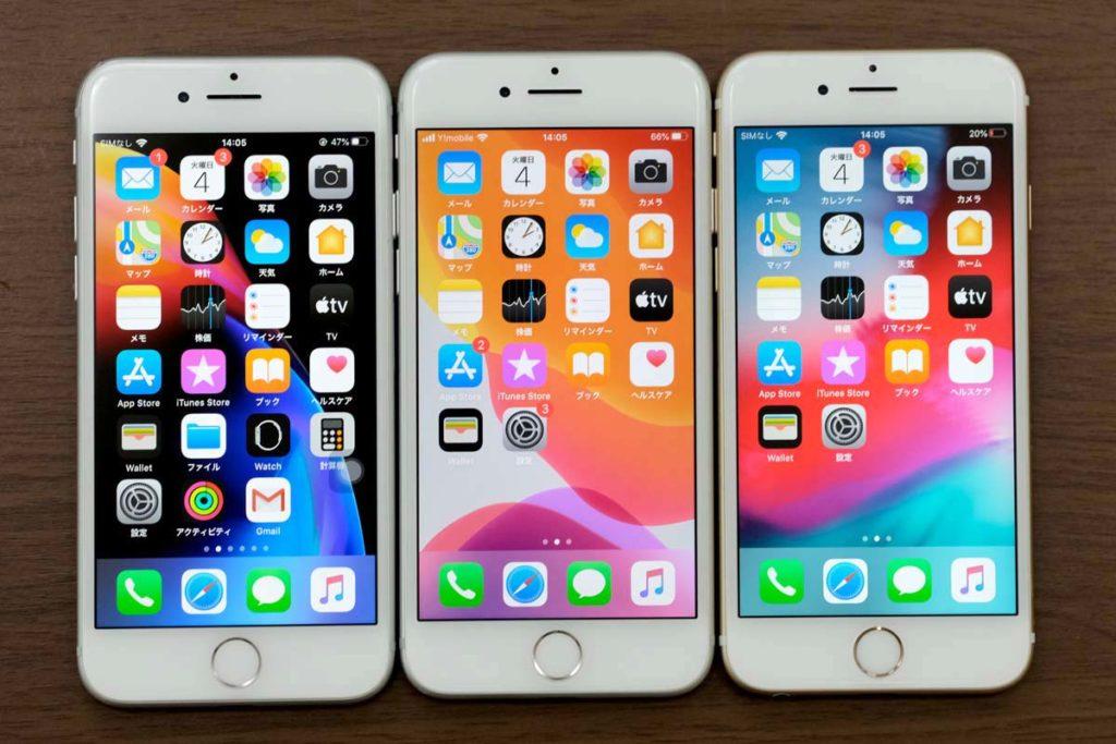 iPhone 8・iPhone 7・iPhone 6sのディスプレイ