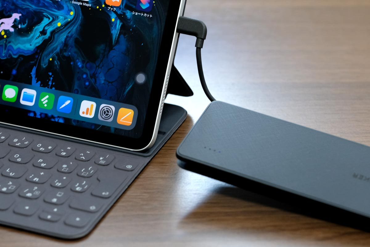 iPad Proのキーボードモード時は微妙な感じ
