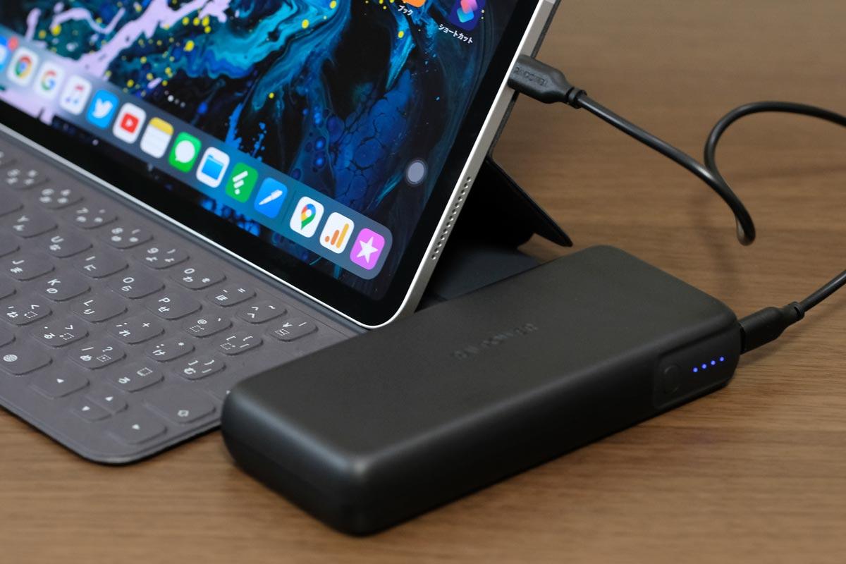 iPad Proを充電できる