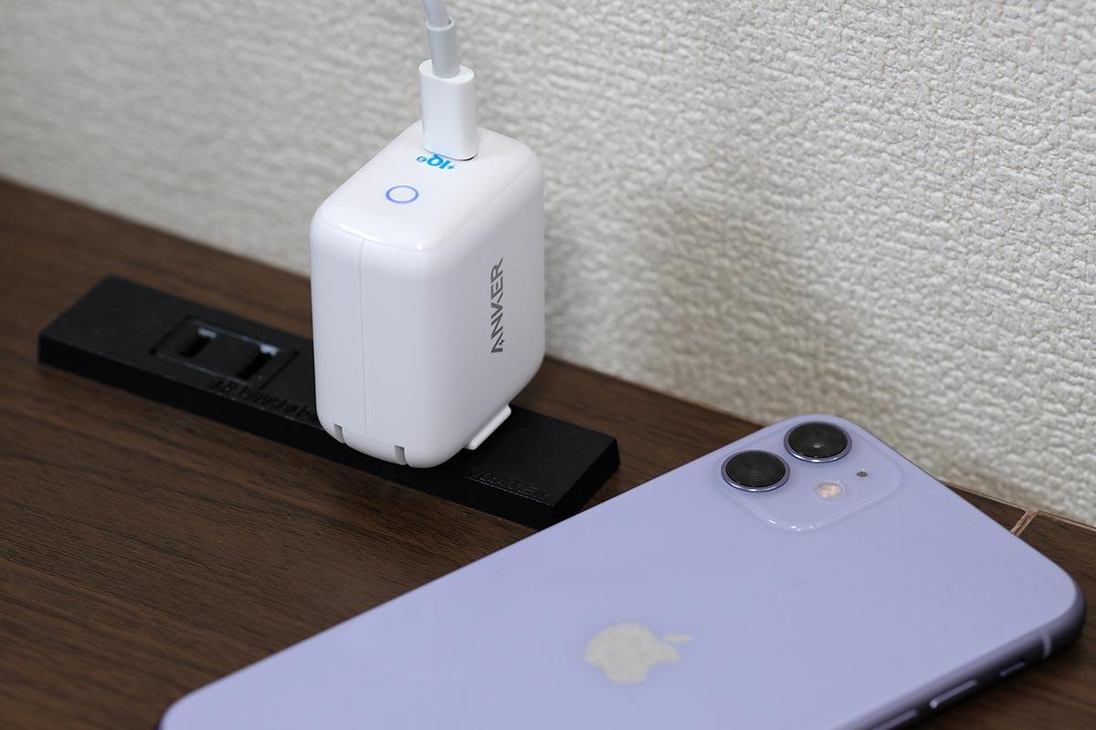 Anker PowerPort III miniでiPhone 11を充電