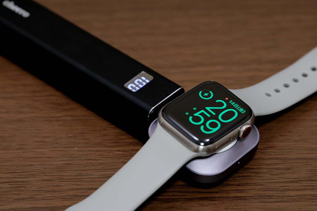 モバイルバッテリーでApple Watchを充電する