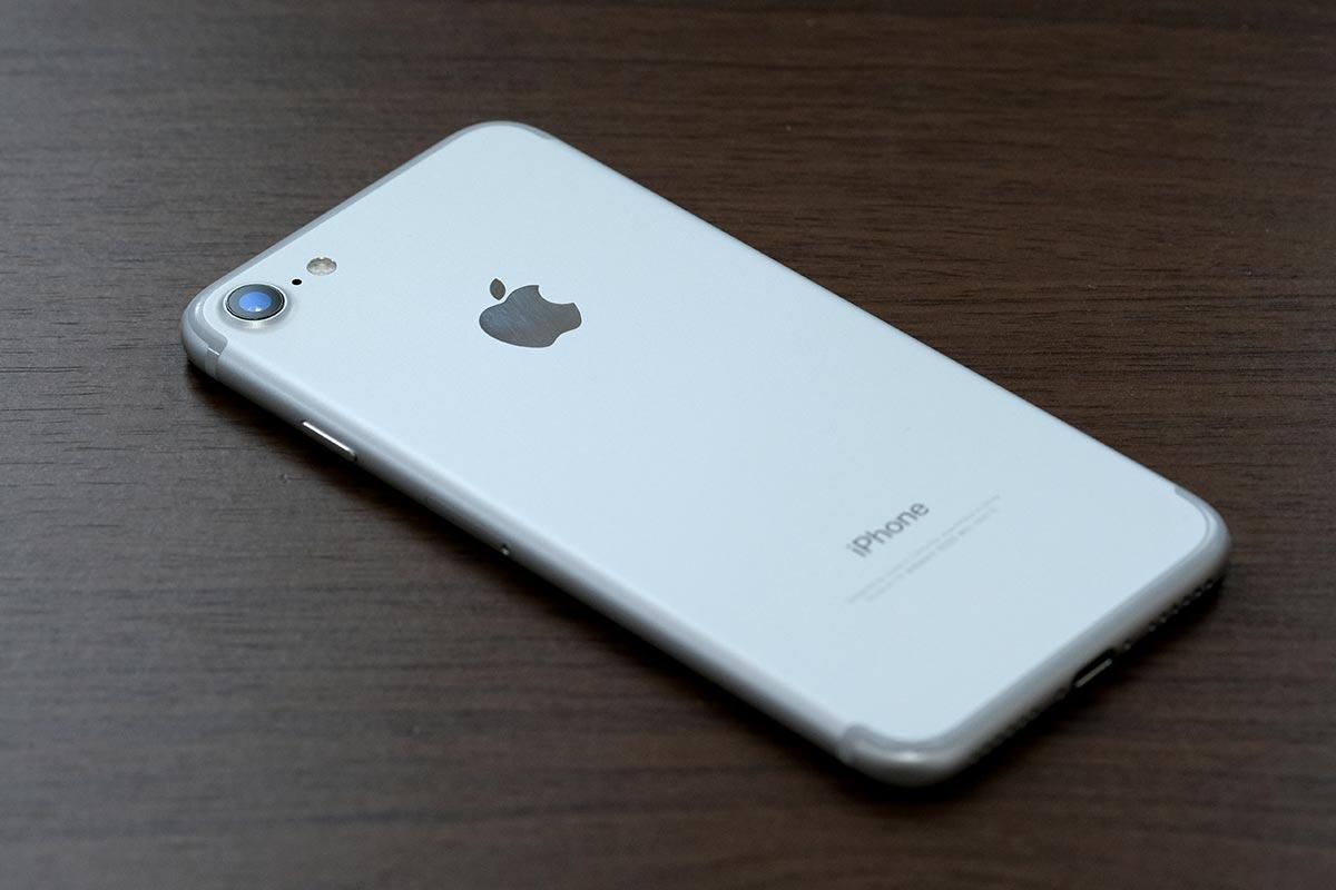 iPhone 7はアルミ筐体を採用