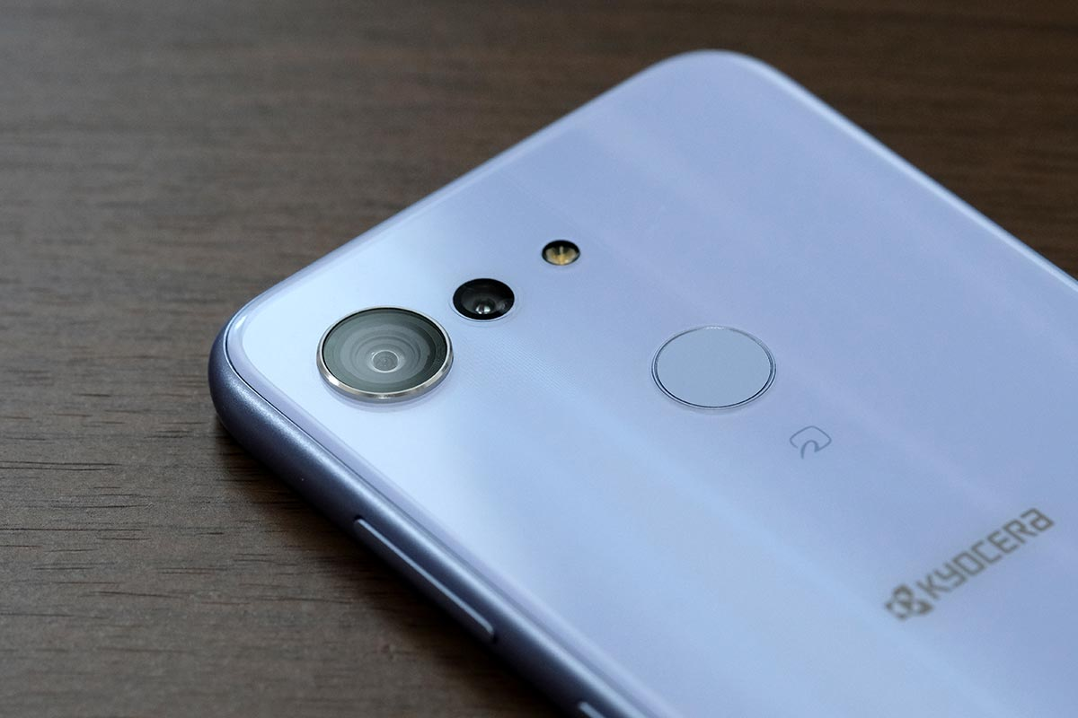 Android One S6のリアカメラ