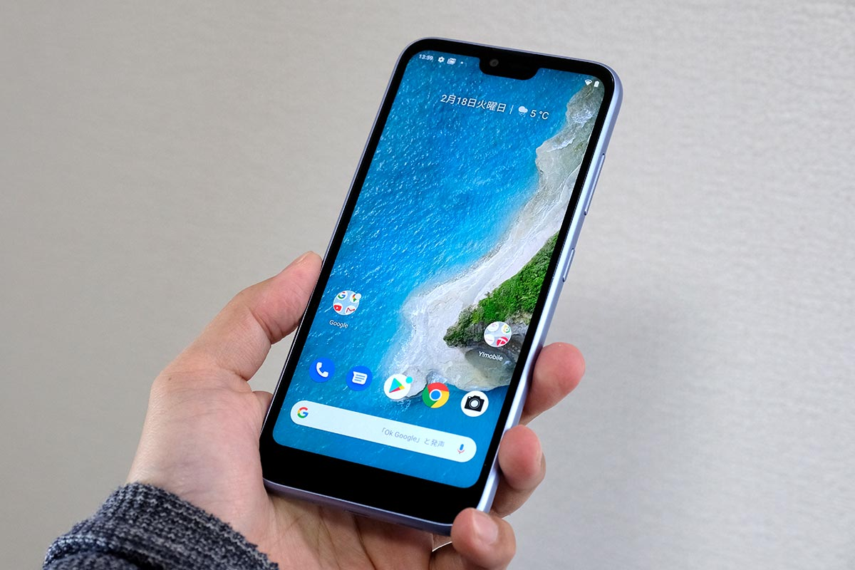 Android One S6のサイズ感
