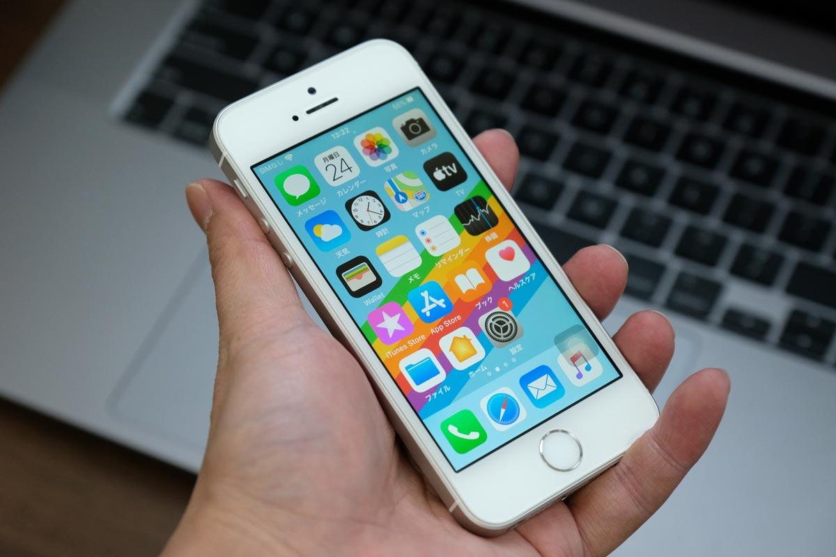 iPhone SE 4インチディスプレイを搭載