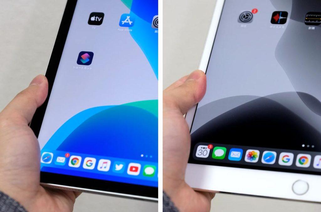 iPad Pro 11 vs 10.5 持ちやすさの違い