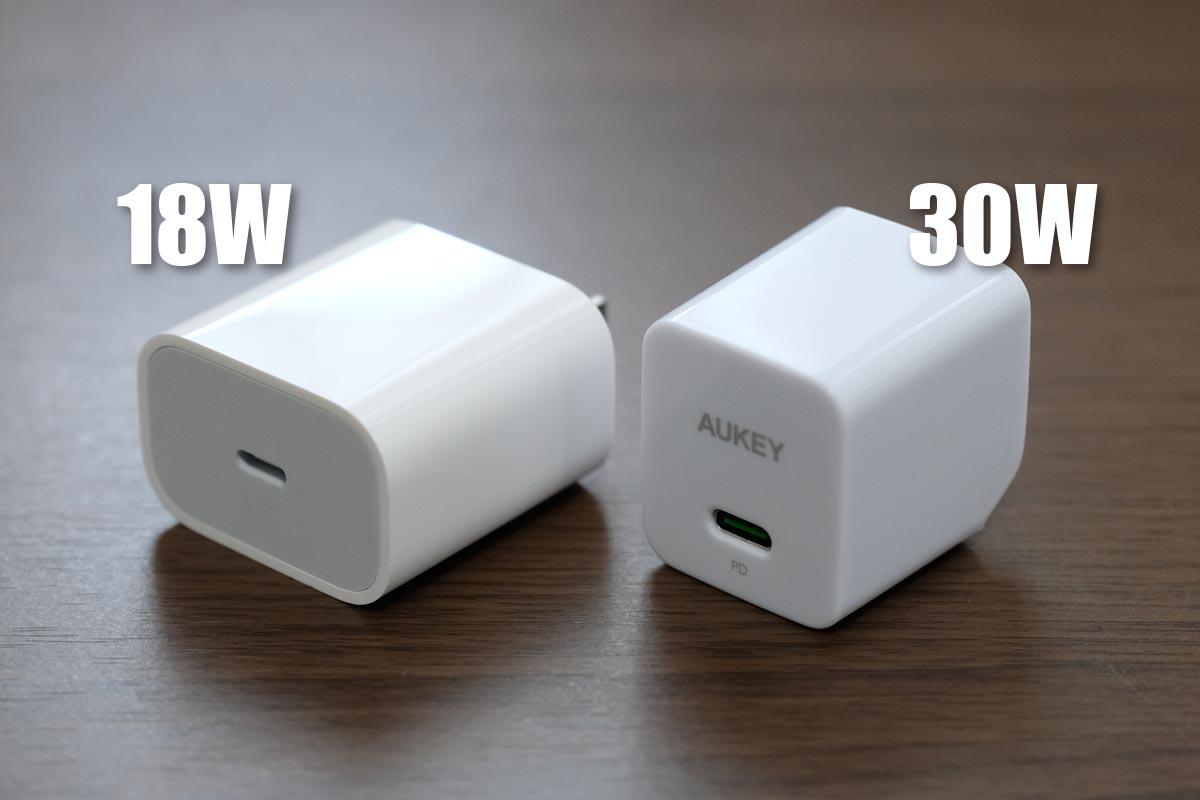 Apple18W充電アダプタとAUKEY 30W充電アダプタ