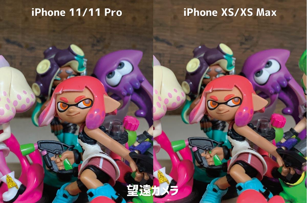 iPhone 11 Pro・XS 望遠カメラの画質