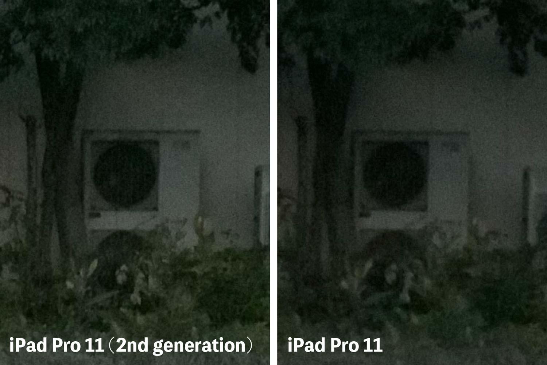 iPad Pro(第2世代・第1世代)リアカメラのノイズ感