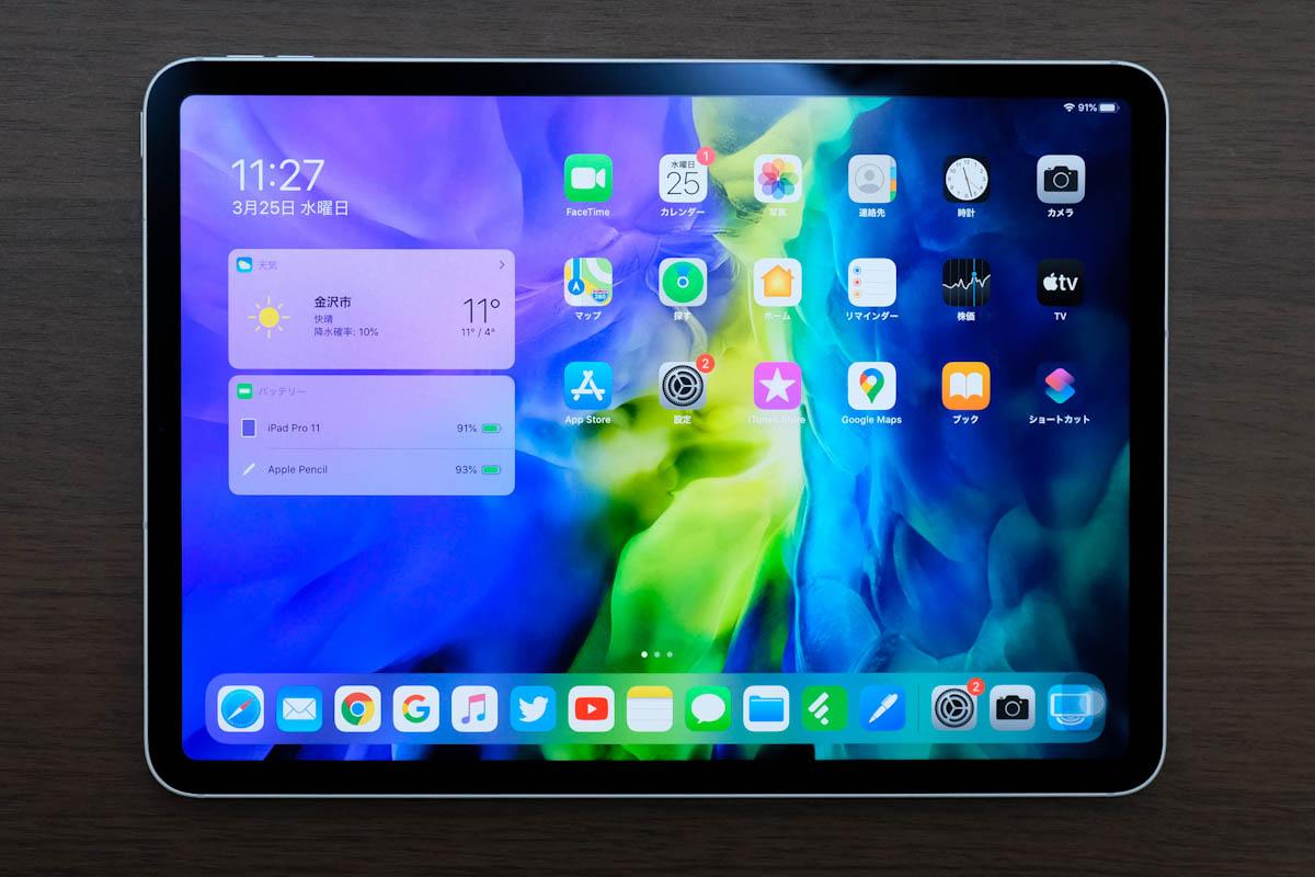 iPad Pro 11インチ 画面