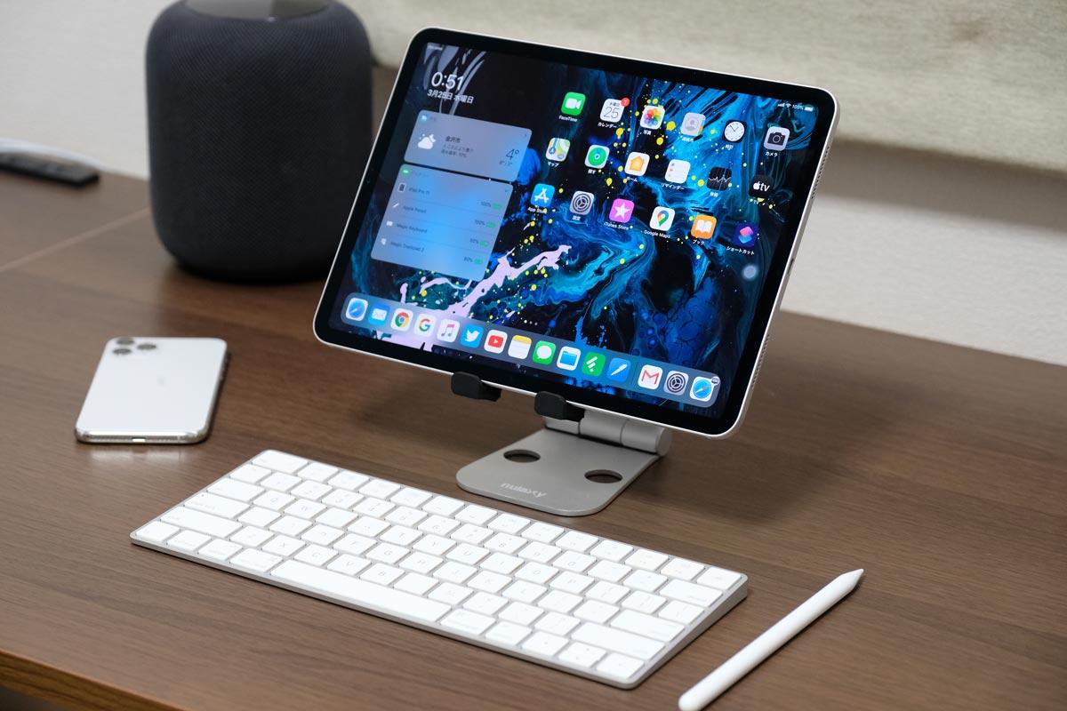 iPad Proとの距離感
