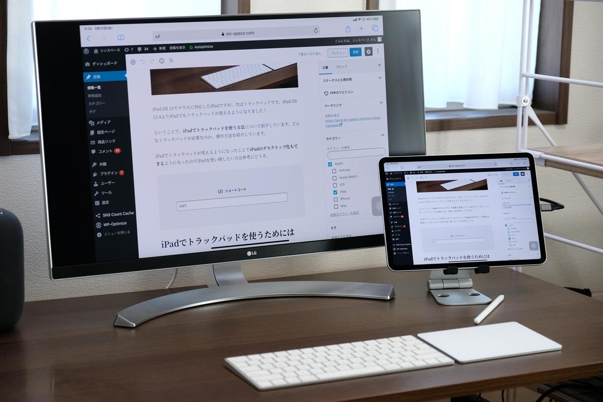 iPadは外部モニターの解像度調整ができない