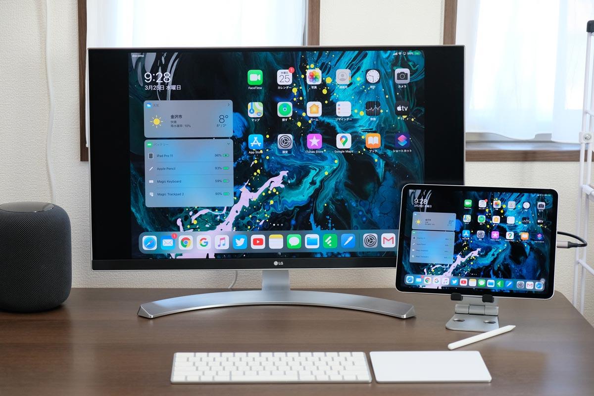 iPadをデスクトップマシンにする