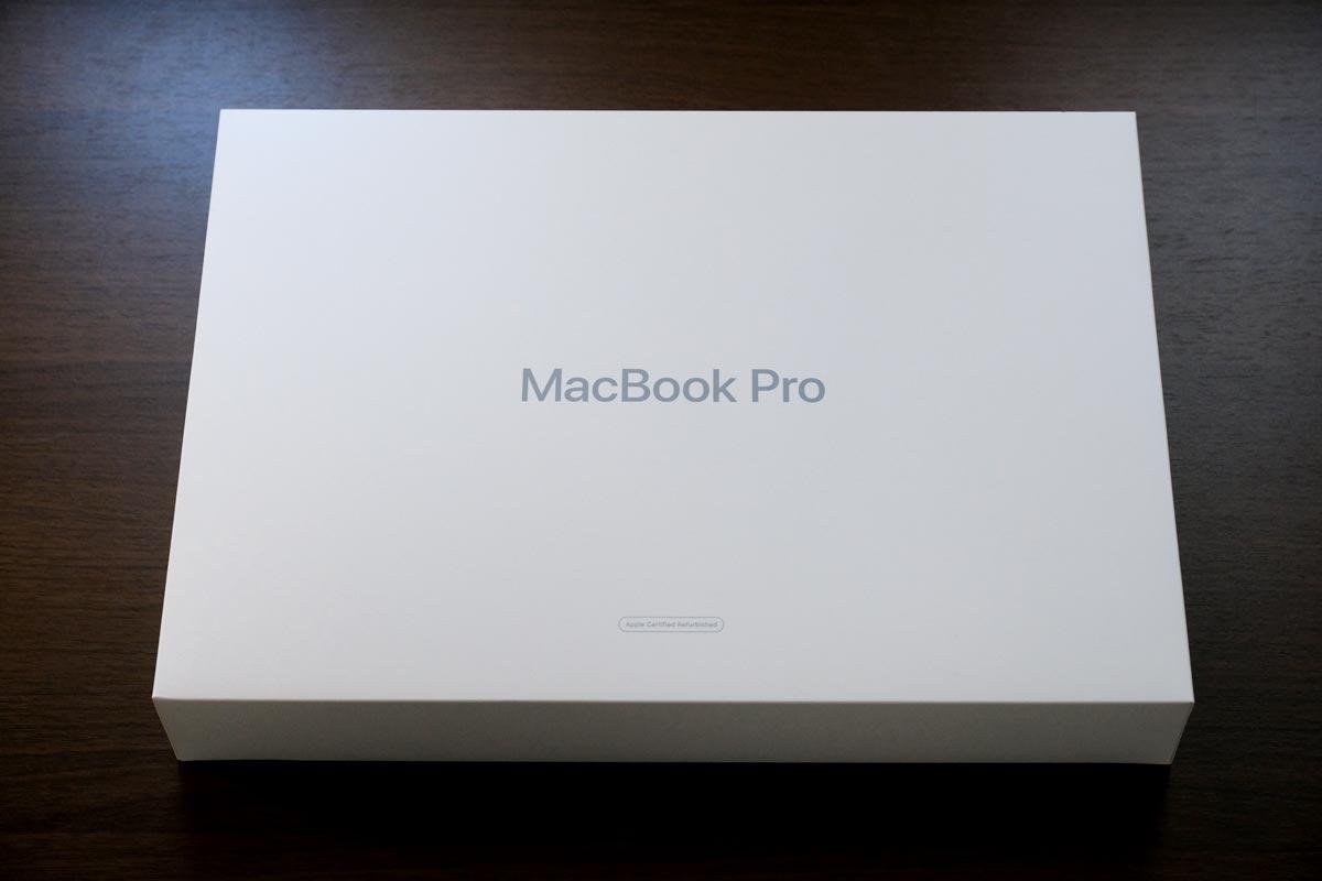 MacBook Proの整備済製品のパッケージ