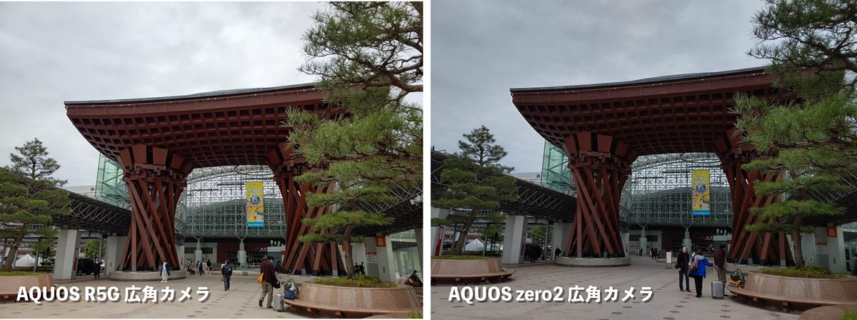 AQUOS R5G・zero2 広角カメラ暗所比較