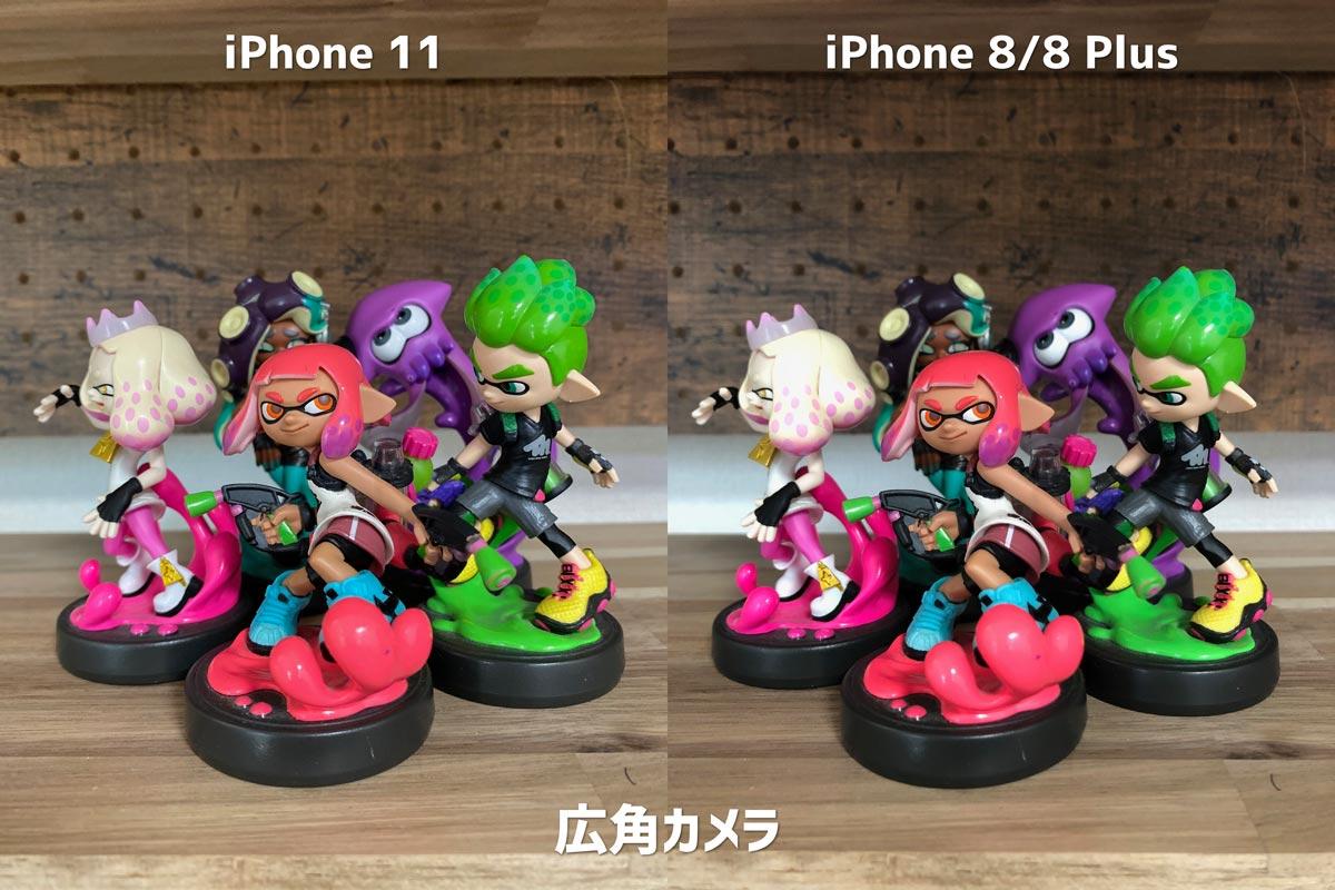 iPhone 11・8/8 Plus 広角カメラの画質比較