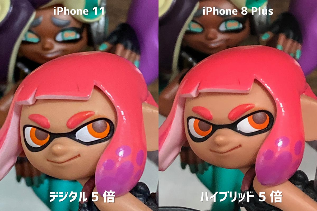 iPhone 11・iPhone 8 Plus デジタル5倍ズームの画質