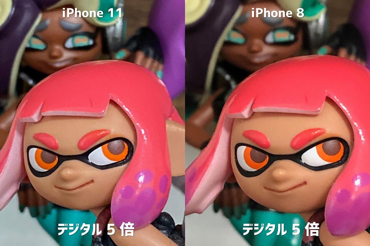 iPhone 11・iPhone 8 デジタル5倍ズームの画質