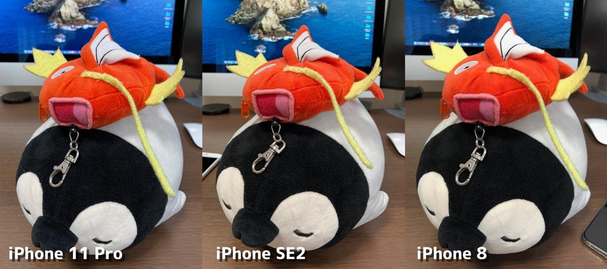 iPhone 11 Pro・SE2・8 広角カメラ画質比較
