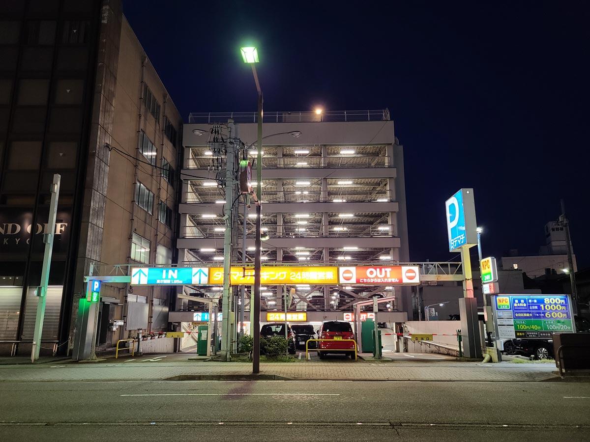 Galaxy S20 5G 広角カメラ 夜の立体駐車場